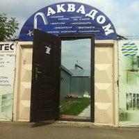 "Photo taken at ООО ""Сантехопт-Регион"" by Денис К. on 7/15/2013"