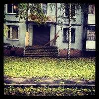 Photo taken at Мотор by Andrei S. on 10/12/2013