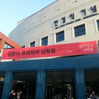 Photo taken at 한경직 기념관 by Taehee K. on 7/24/2013