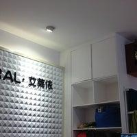 Photo taken at 艾莱依专卖店 by Samuel Q. on 2/10/2013