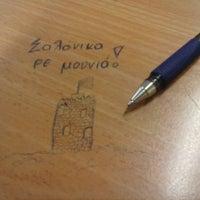 Photo taken at Τμήμα Μηχανολόγων Οχημάτων by Giorgos Z. on 1/13/2014