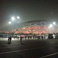 Photo taken at National Stadium (Bird's Nest) by rakhman h. on 9/23/2012