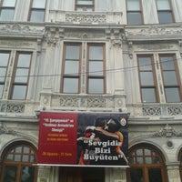 10/18/2013 tarihinde Berk E.ziyaretçi tarafından Galatasaray Müzesi'de çekilen fotoğraf