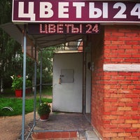 Photo taken at Давыдовский 2, 61 by Ксения Ц. on 8/2/2013