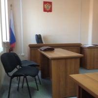 Photo taken at Ванинский Районный Суд by Anastasiya G. on 3/20/2014