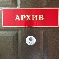 Photo taken at Ванинский Районный Суд by Anastasiya G. on 8/4/2013