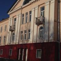 Photo taken at Ванинский Районный Суд by Ann A. on 12/11/2015