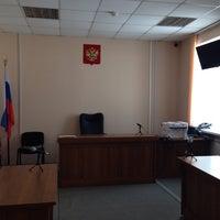 Photo taken at Ванинский Районный Суд by Ann A. on 3/16/2015