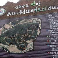 Photo taken at 횡계3리 트레킹코스 by Joonbum H. on 8/8/2014
