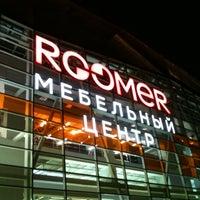 Снимок сделан в Roomer пользователем Сергей G. 11/15/2013