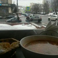 Photo taken at Бистро by Nadya P. on 2/12/2016