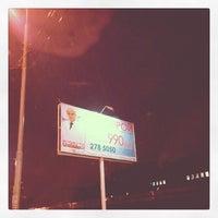 Photo taken at Бухара by kostik on 11/1/2013