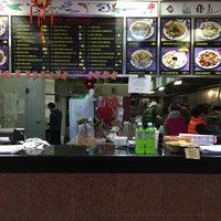 Photo taken at Hunan Wok by Amy C. on 10/27/2015