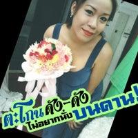 Photo taken at อาคารสงเคราะห์กองทัพบกส่วนกลาง(พญาไท) by หวานๆ ช. on 6/25/2013