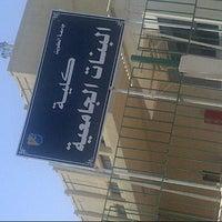 Photo taken at 3dielih(kuwait girls university) by amsha a. on 6/26/2013