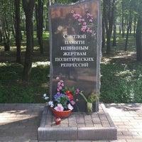 Photo taken at Перловский Парк by Sergey P. on 6/12/2016