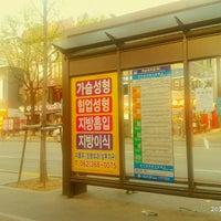 Foto scattata a 전남대학교 후문 da 현정 윤. il 4/9/2014