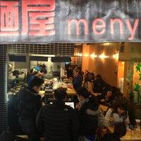 Photo taken at Menya Japanese Noodle Cafe by Ed A. on 8/19/2013