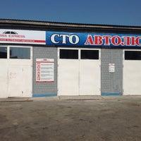 Photo taken at СТО «Автолюкс центр» by Лаборатория «Новейших триботехнологий» on 8/9/2013