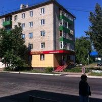 Photo taken at Бибигон by Вячеслав Б. on 7/5/2013
