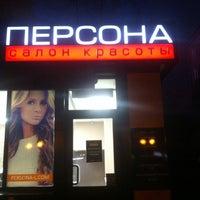 "Photo taken at Салон ""Персона"" by Кирилл Ч. on 11/12/2015"