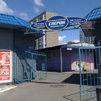 """Photo taken at Рынок """"Элерон"""" by Евгений К. on 7/22/2013"""