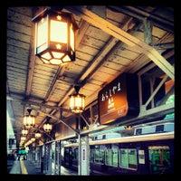 Photo taken at Hankyu Arashiyama Station (HK98) by souhei t. on 7/16/2013