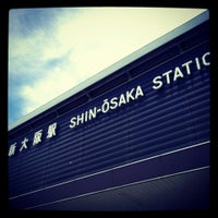 Photo taken at JR Shin-Ōsaka Station by souhei t. on 7/19/2013