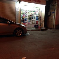 Photo taken at Alezomah Cold Store by Ace on 10/31/2013