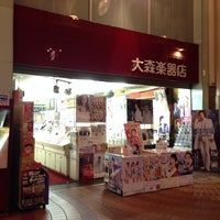 Photo taken at 大森楽器店 by tommie。 on 10/27/2013