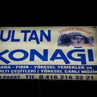 Photo taken at Sultan Konağı Ersoy Group by Nevzat E. on 7/8/2013