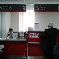 Photo taken at Кассы дальнего следования by Olga P. on 1/15/2014