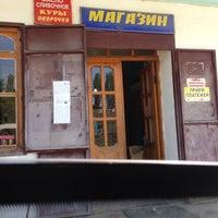 Photo taken at Магазин У Бии by F   1 G. on 8/3/2013