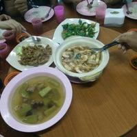 Photo taken at Sum Sook Restaurant by Christine on 4/25/2016