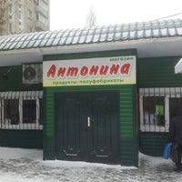 Photo taken at Антонина by Andrey K. on 12/22/2012