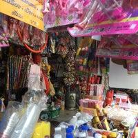 Photo taken at Rarm Intra km.4 Market by Kongrat K. on 12/29/2016