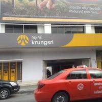 Photo taken at ธนาคารกรุงศรีอยุธยา (KRUNGSRI) by Kongrat K. on 11/20/2013