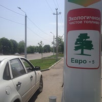 Photo taken at Парк им. А-Х.Кадырова by Рейна А. on 5/20/2014