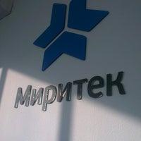 Photo taken at Miritec by Евгений С. on 10/31/2013
