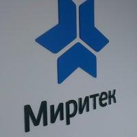 Photo taken at Miritec by Евгений С. on 10/9/2013