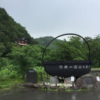 Photo taken at 唐松山 護国寺 (唐松観音) by ちゅん on 6/21/2015