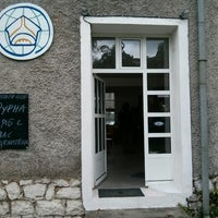 Photo taken at Обществен клуб Фурна - Мрежа хлебни къщи by Eugene M. on 5/31/2014