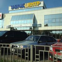 Снимок сделан в Табрис пользователем Irina E. 7/15/2013