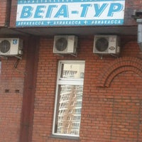 Photo taken at Вега Тур by Дмитрий on 7/8/2013