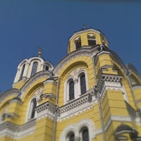 Photo taken at Ботанічна площа by Yuriy B. on 7/10/2013