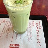 Photo taken at 華屋与兵衞 鶴ヶ峰店 by Junichi S. on 8/20/2013