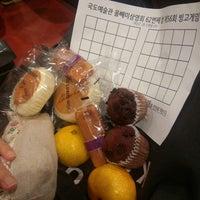 Photo taken at 국도예술관 by 최 선. on 9/27/2014