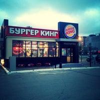 Снимок сделан в Burger King пользователем kissa k. 7/24/2013