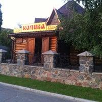 Photo taken at Колыба by Леша Д. on 7/11/2013