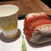 Photo taken at Burger King by コタケムンパス on 11/30/2017